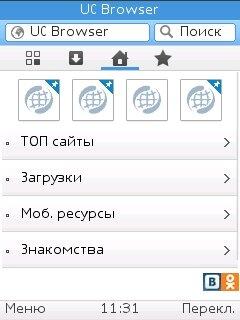 UC Browser, версия 8.7.1 (главная страница)
