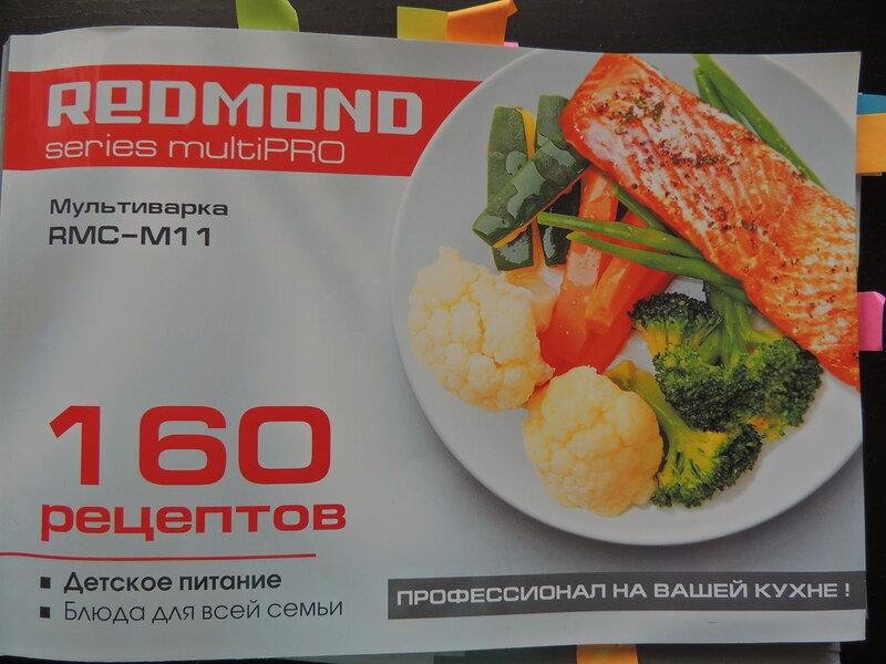 http://img-fotki.yandex.ru/get/4117/116816123.2d4/0_8fa59_f82c931f_XL.jpg