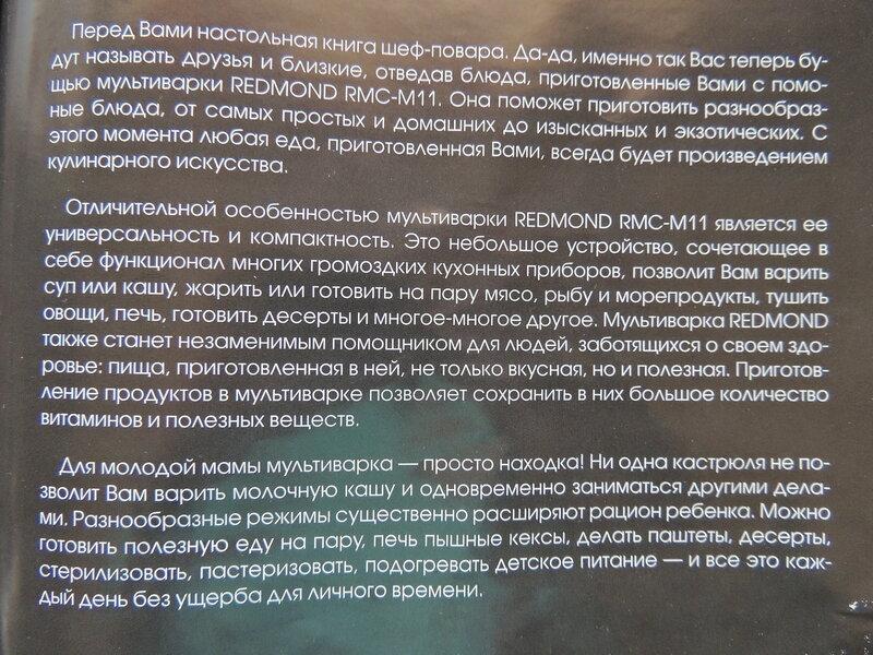 http://img-fotki.yandex.ru/get/4117/116816123.2d4/0_8fa5b_7edd6d77_XL.jpg