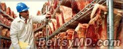 Румынию обвинили в подмене говядины на конину