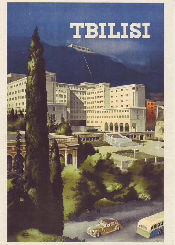 Иностранный туризм в Сталинский СССР: шедевры рекламы