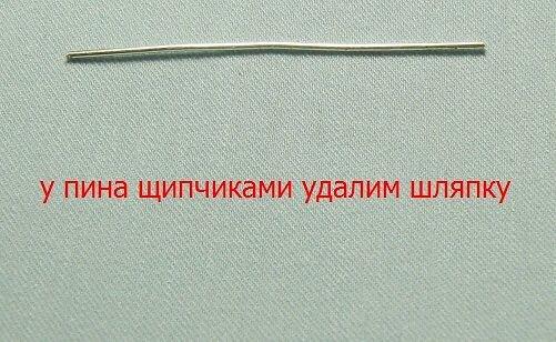 Кисти для лариата. 0_8c208_ed91e232_XL