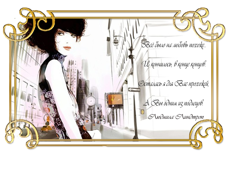 http://img-fotki.yandex.ru/get/4117/136583709.38/0_8f43e_7c2f0c2e_XL.jpg