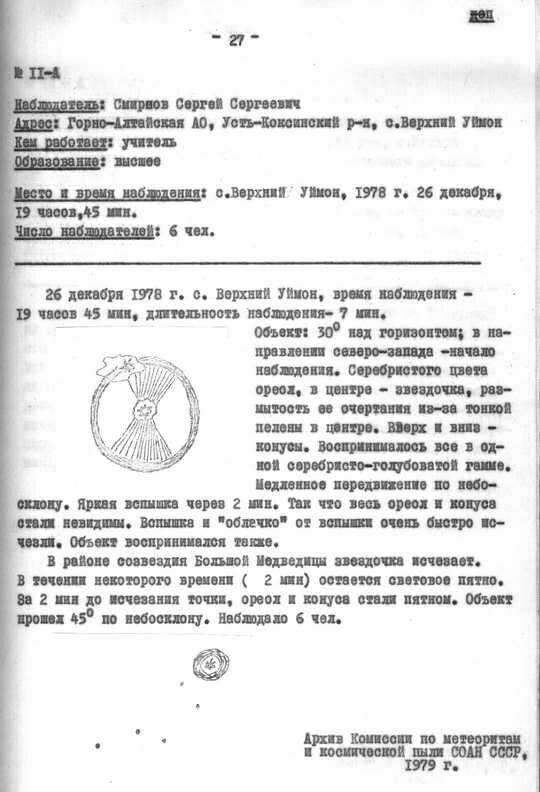 http://img-fotki.yandex.ru/get/4117/158080519.3b/0_99446_3ad858_XL.jpg
