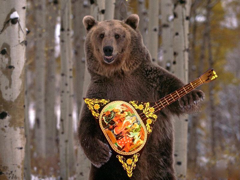 25.медведь с балалайкой