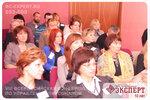 Конференция Управление персоналом в Саратова