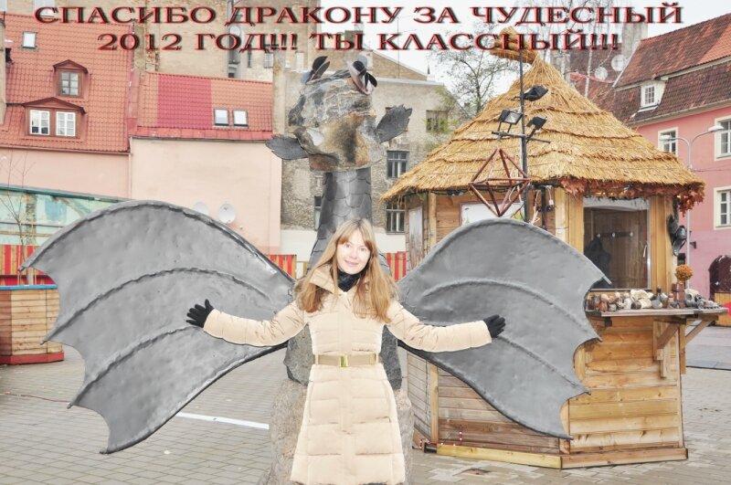http://img-fotki.yandex.ru/get/4117/25708572.7b/0_8ef1e_42eadd96_XL.jpg