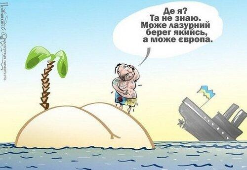 Хроники триффидов: Русофобия как главная украинская ценность