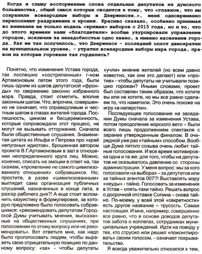 http://img-fotki.yandex.ru/get/4117/31713084.3/0_a7eaa_368bd7a9_XXL.jpg