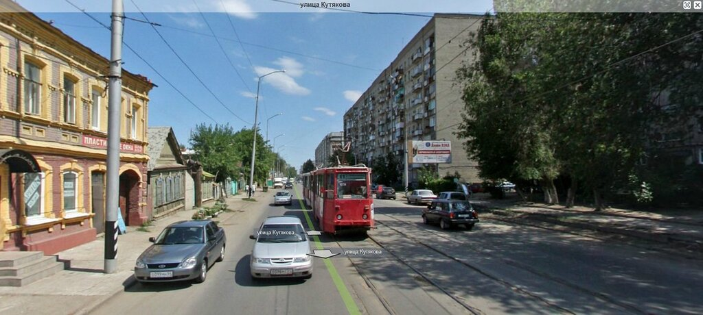 о троллейбусах на Кутякова