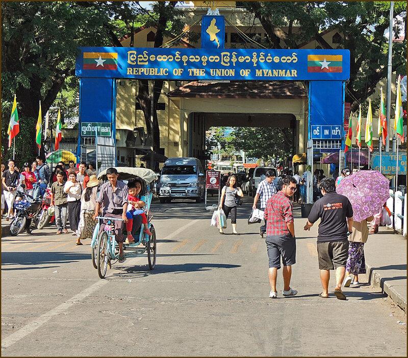 Вход в Мьянму