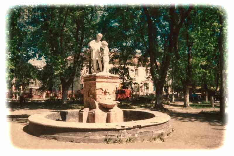 """Белгородский фонтан """"Дети"""" - пр. Б.Хмельницкого"""