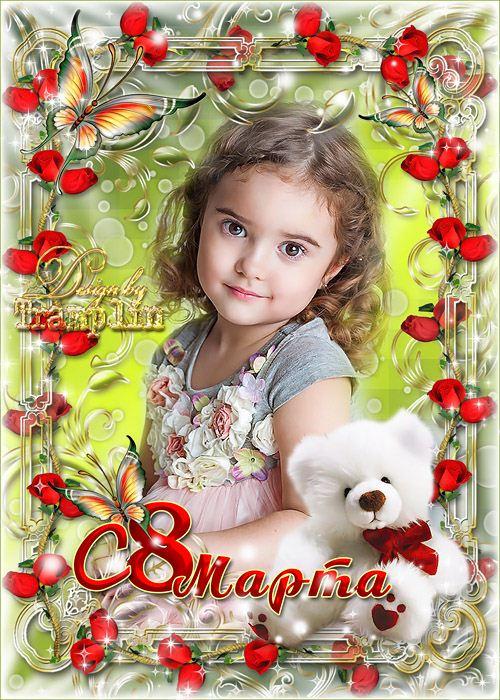 http://img-fotki.yandex.ru/get/4117/41771327.35b/0_88691_cf0a2c23_orig.jpg