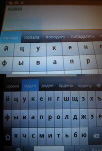 Первый опыт общения с планшетом 5