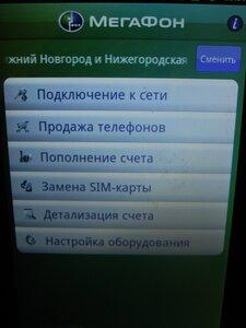 Первый опыт общения с планшетом 8