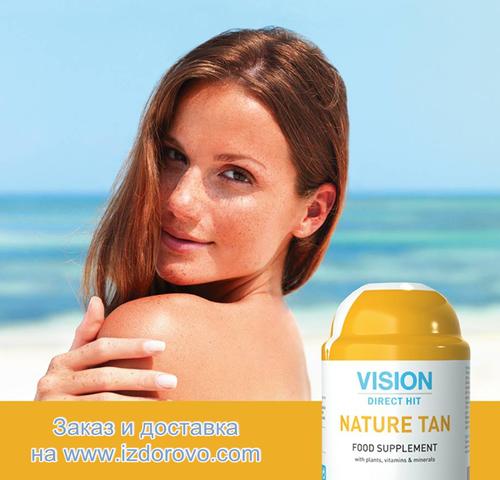 Нэйче Тан (Nature Tan) VISION