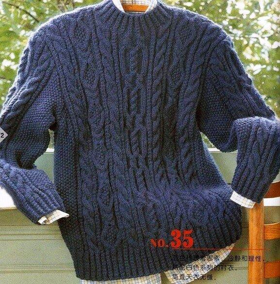 纤芊所爱(27)——男士套头毛衣 - 纤芊 - 纤芊的博客