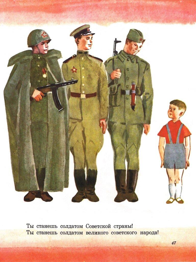 Солдатские члени расскази фото 641-777