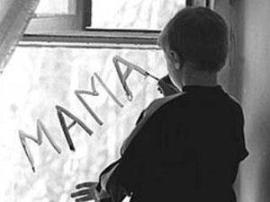 В 2012 году в Приморье жилье получили 238  детей-сирот