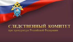 Во Владивостоке  убит валютчик