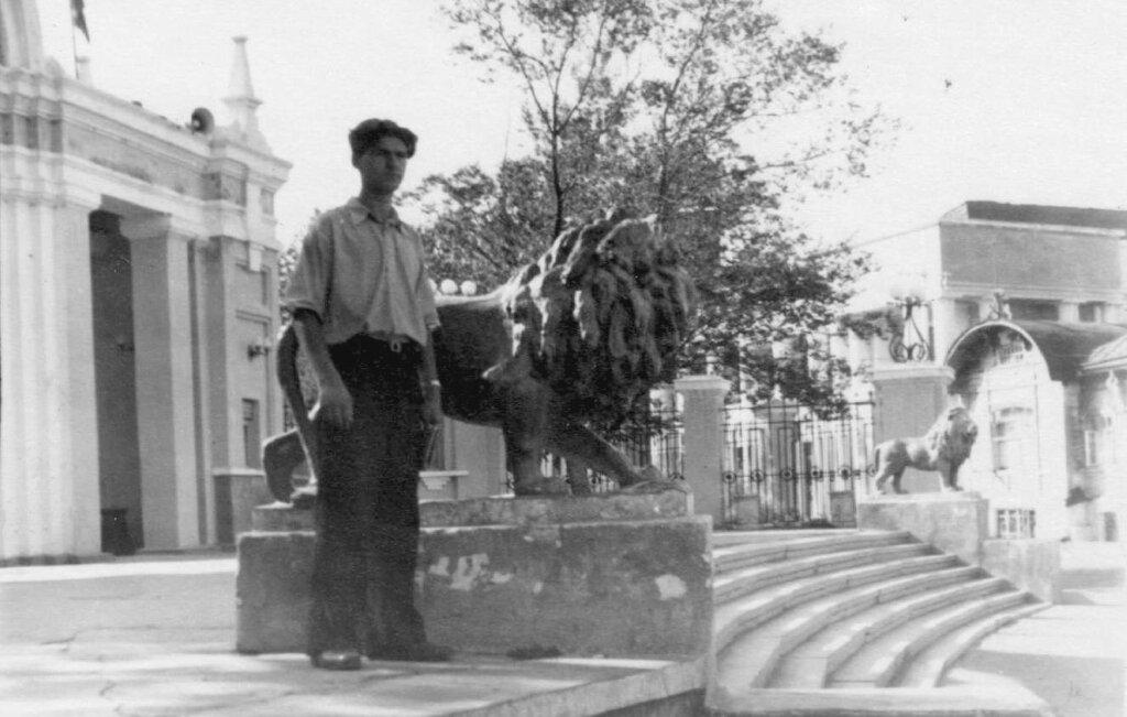 Хабаровск 1959 г.