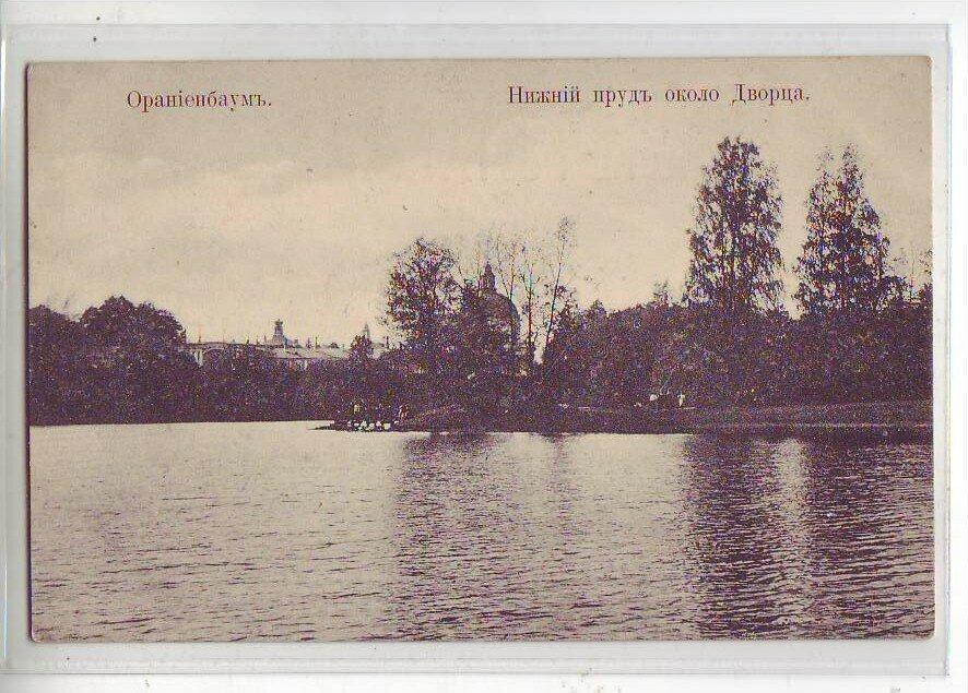 Нижний пруд около дворца
