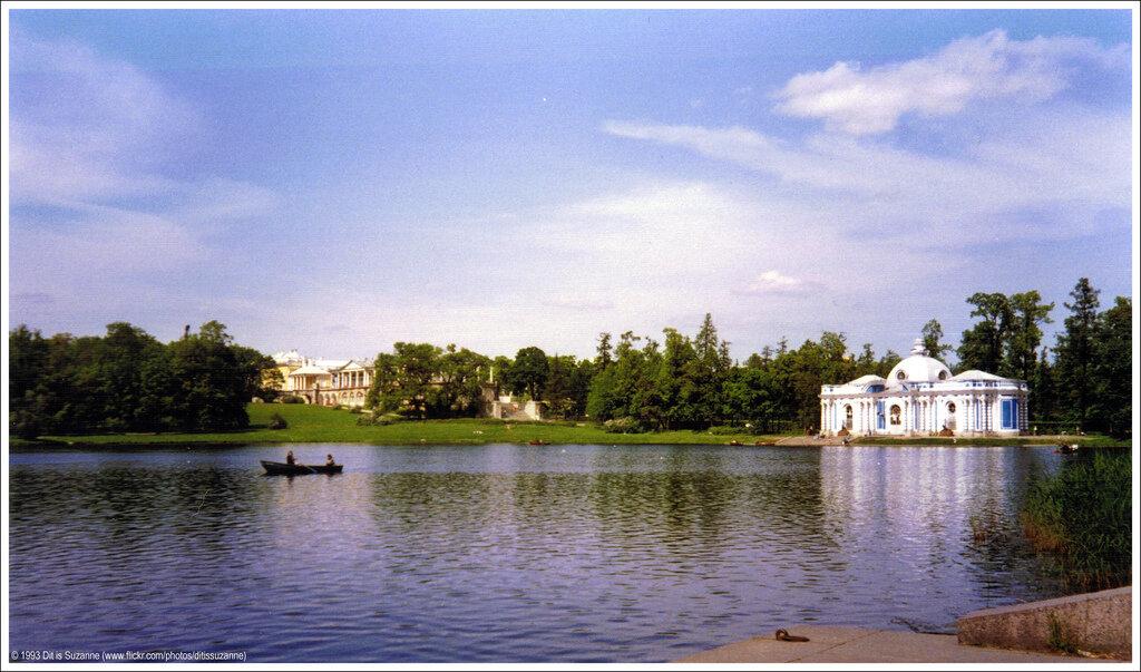 Царское село, 29-05-1993