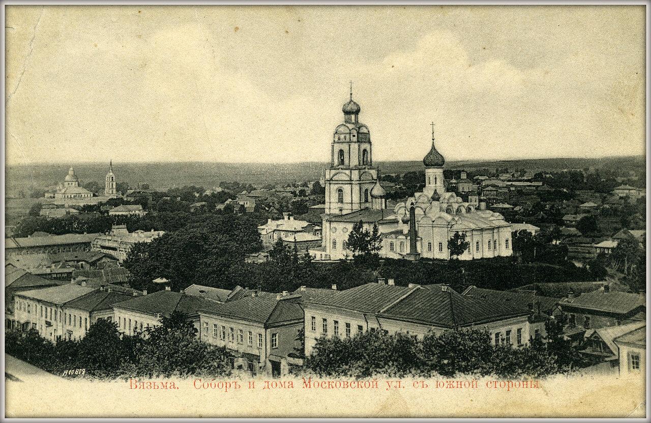 Собор и дома Московской улицы с южной стороны