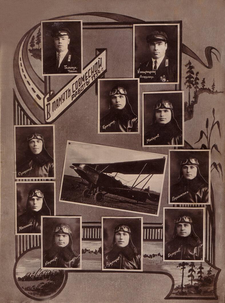 выпуск 1935 года