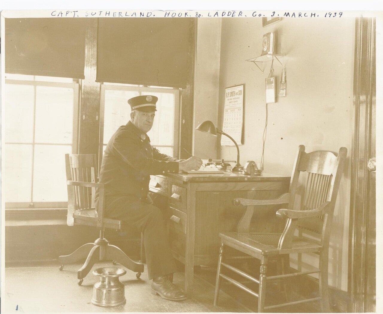 Пожарный пункт №3. Офис.1939