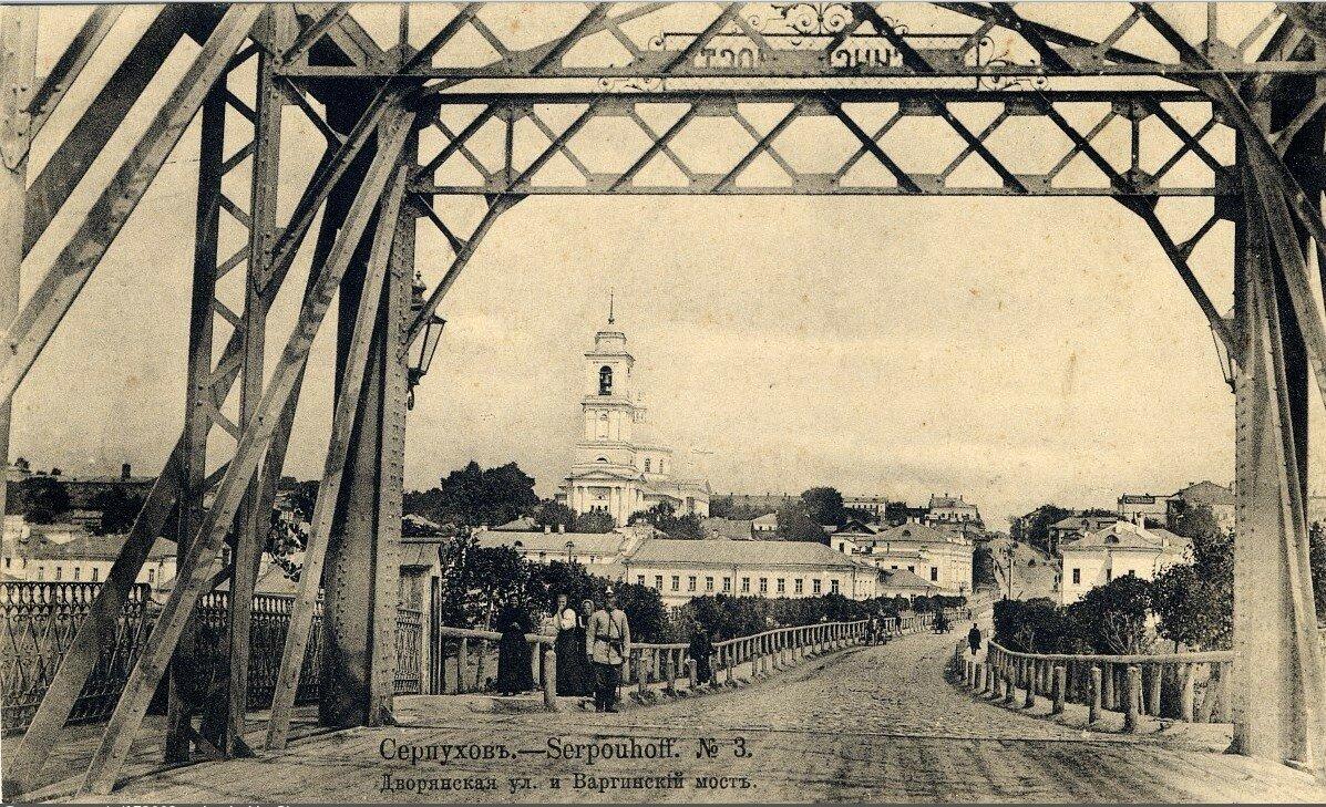 Варгинский мост и Дворянская улица