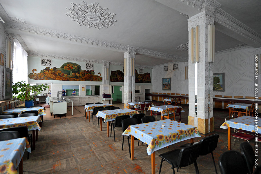 Заводская столовая Брянского камвольного комбината