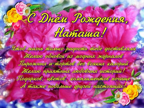http://img-fotki.yandex.ru/get/4118/110532028.7f/0_88ea0_88f7ae75_L.jpg