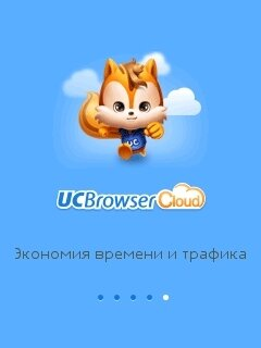 UC Browser, версия 7.8.0 (логотип)