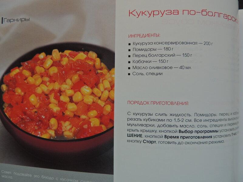 http://img-fotki.yandex.ru/get/4118/116816123.2d8/0_8fb09_e3ba5a0c_XL.jpg