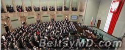 Польские журналисты пронесли бомбу в здание парламента