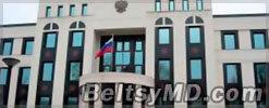 В Кишинёве геи провели пикет у здания посольства РФ