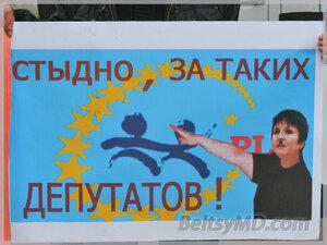 Акция протеста в Бельцах — «Гуцу, давай до свидания!»