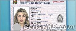 Паспорта нового образца будут выдаваться с 7 марта