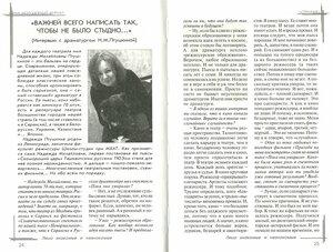 Авторы: П: Птушкина, надежда, Театральная библиотека Сергея Ефимова