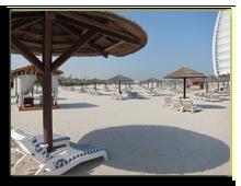 ОАЭ. Дубаи. Jumeirah Beach Hotel. Пляж