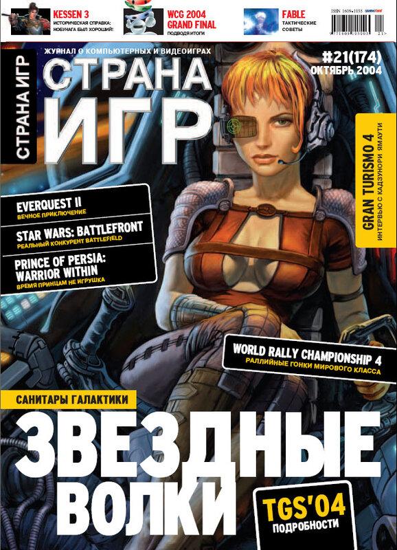 https://img-fotki.yandex.ru/get/4118/133282314.55/0_9f99a_87175aaa_XL.jpeg.jpg