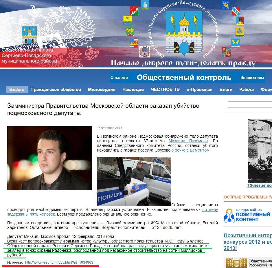 Дачные товарищества и Древний Радонеж | ВКонтакте