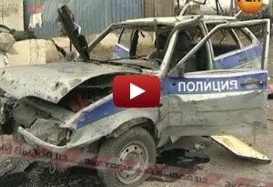 Ужасный террористический акт , погибли 4 полицейских