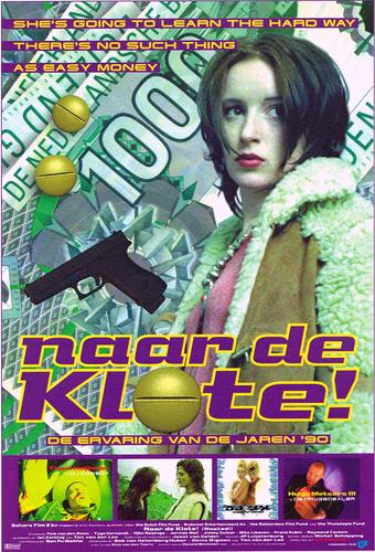 Ко всем чертям! / Naar de klote! / Wasted! (1996) VHSRip