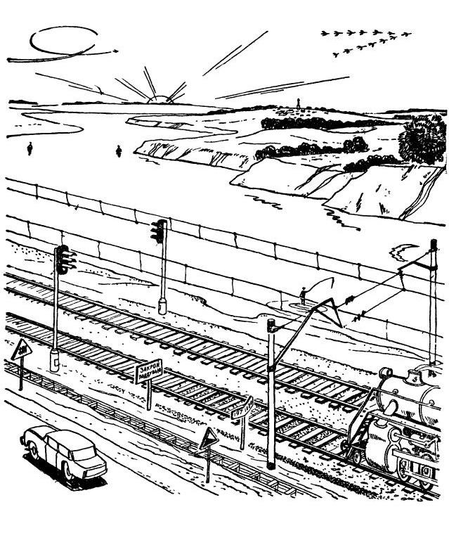 советские головоломки с картинками элитных предметов интерьера