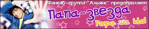 DORAMALAND
