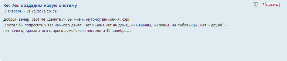 Профиль пользователя fil2006k