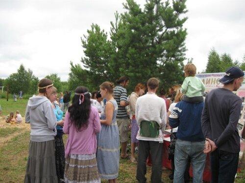 Фестиваль в Родном