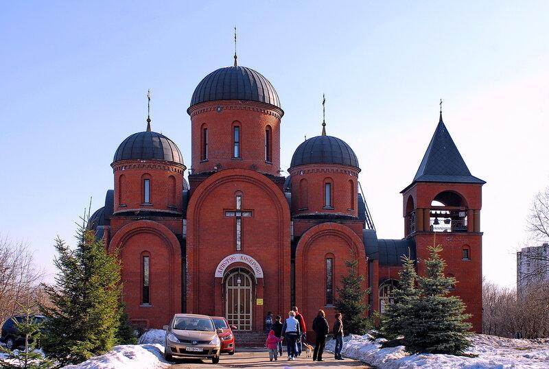 Церковь Николая Чудотворца .